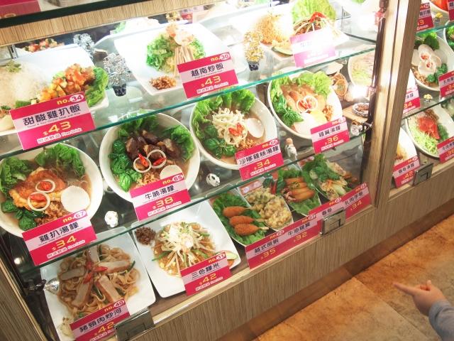 世界に誇る日本の技術 食品サンプル